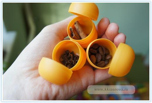 aromaticheskie banochki