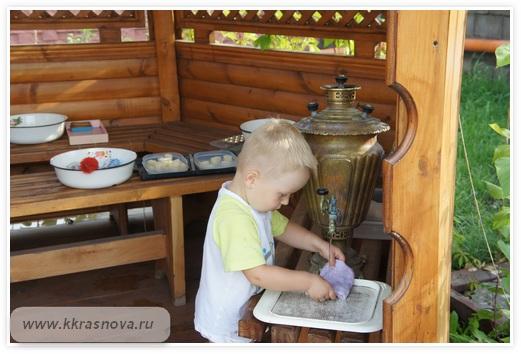 Montessori leto