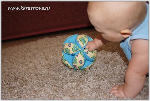 мяч Такане