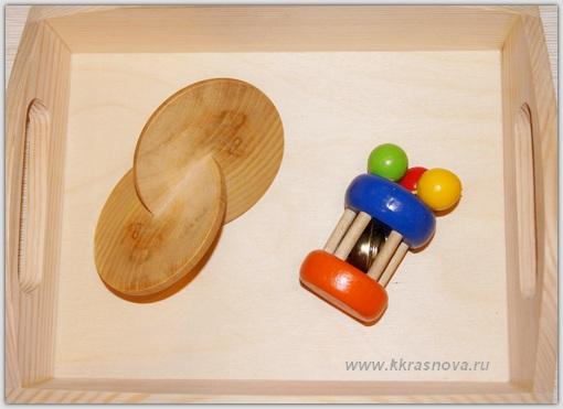 Montessori_igrushki