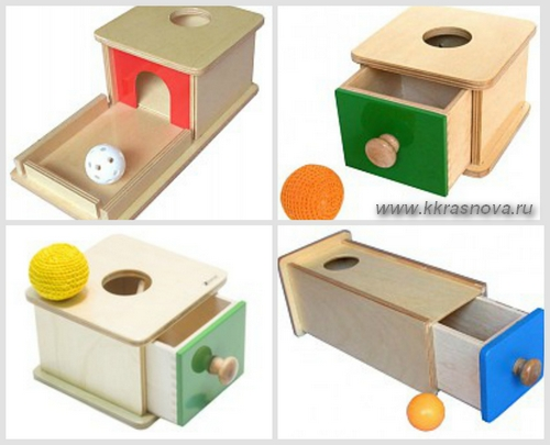 Монтессори-материал - коробочки постоянства предметов. С 8-10 месяцев.