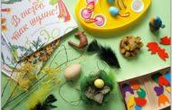 Птичьи истории для двухлетки + книги о птицах